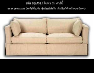 BSM015